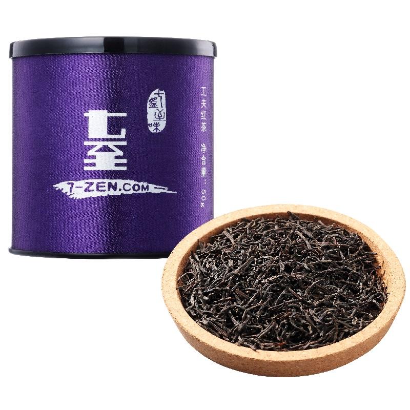 title='七至锡兰红茶 7S01-OP1-50g 产品编号1010#'