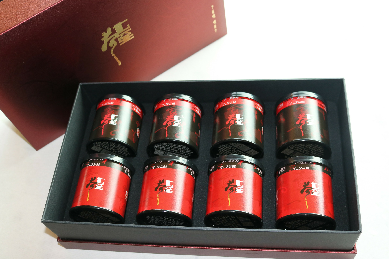 title='七至红茶礼盒  产品编号2003#'