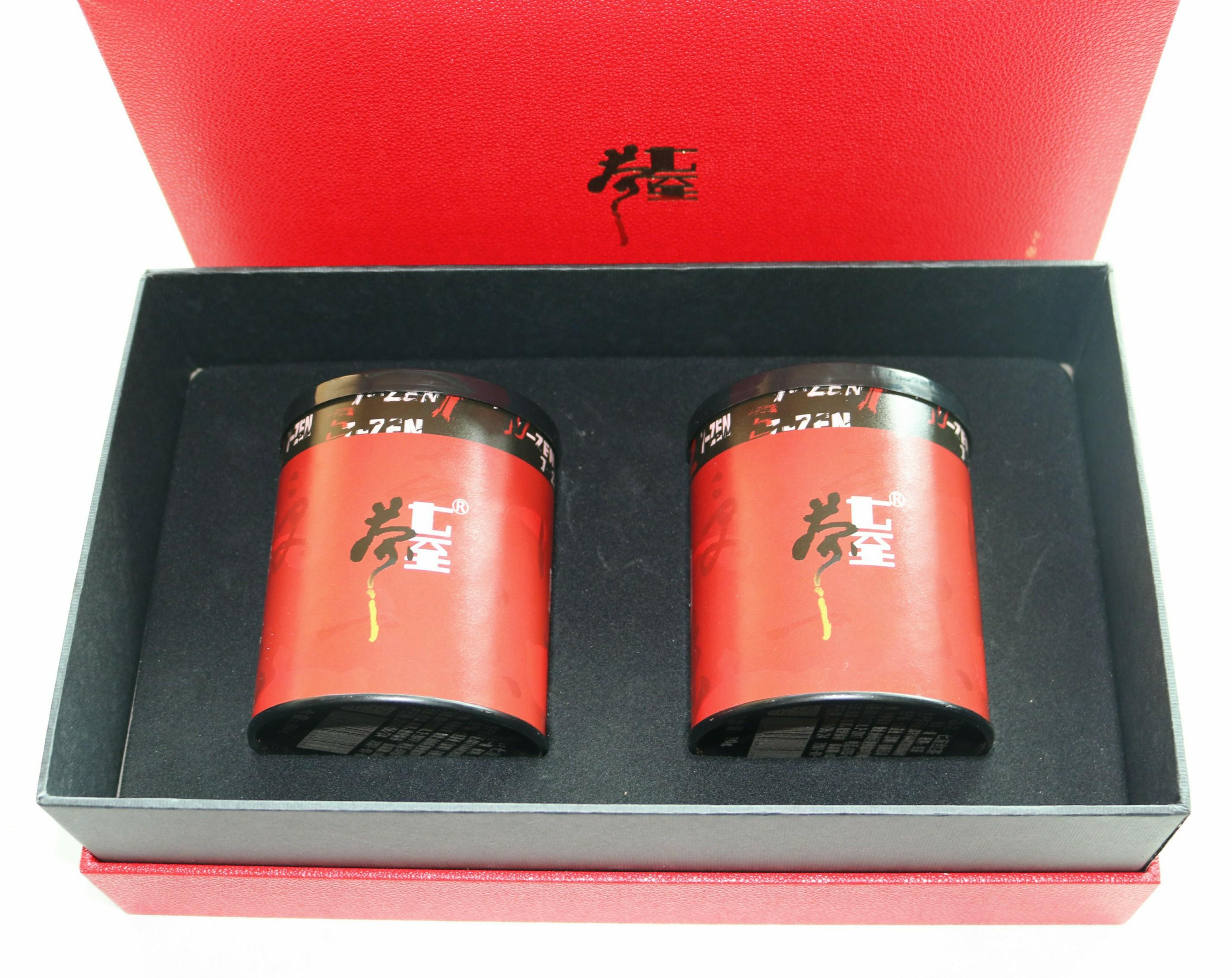 title='七至红茶礼盒  产品编号2004#'