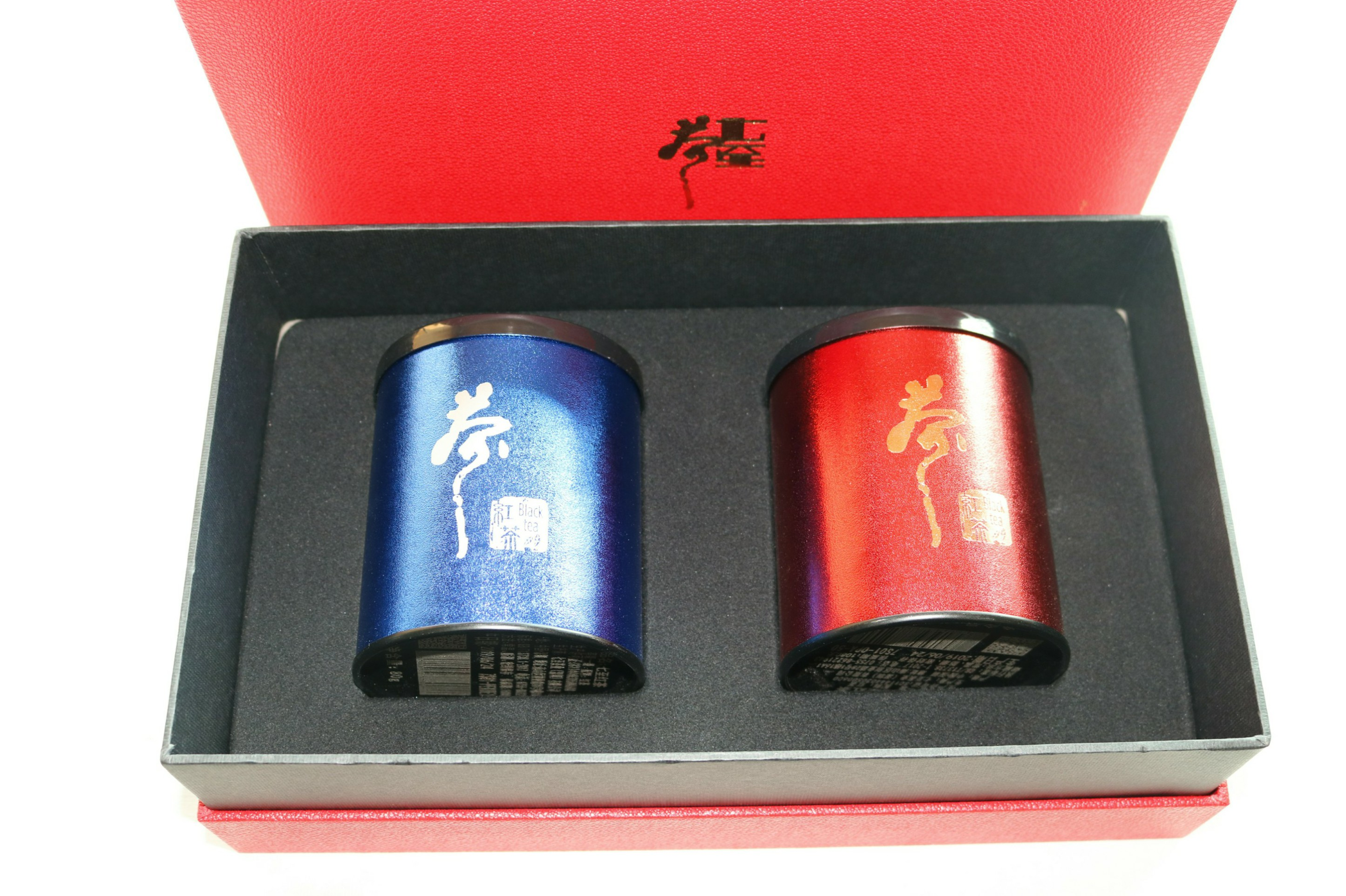 title='七至红茶礼盒  产品编号2018#'