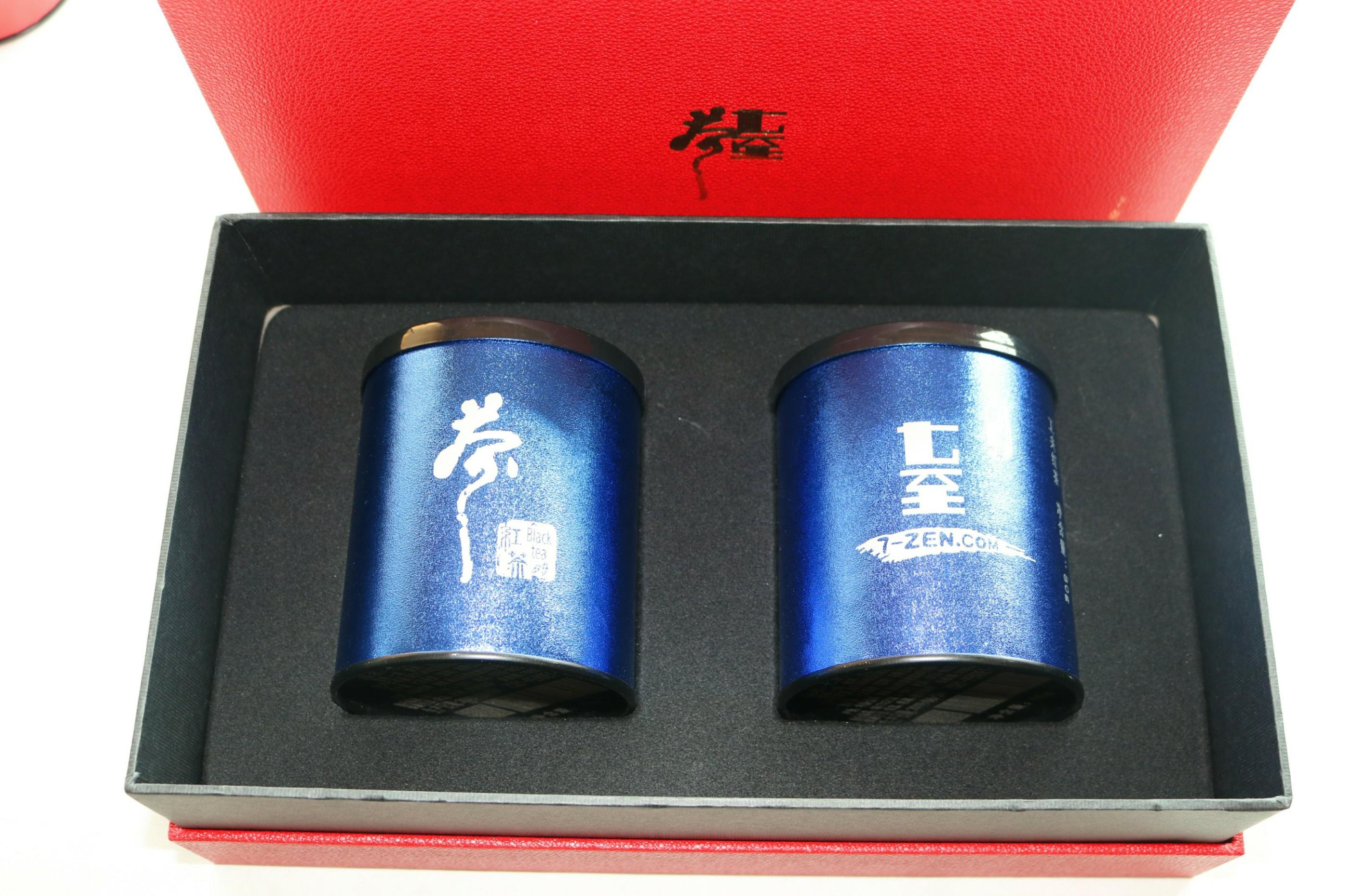 title='七至礼盒  产品编号2017'